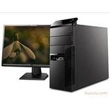 联想(Lenovo)扬天M2610d 台式电脑(双核E3400 1G内存 250G硬盘 DVD光驱 20英寸