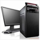 聯想(Lenovo)揚天M3310d 臺式電腦(Sempron150 1G內存 320G硬盤 DVD光驅 20英寸)