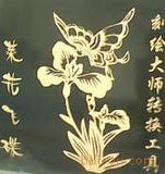 供应重庆JR-9墓碑雕刻机