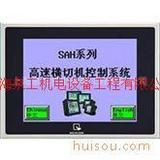 SAH-Ⅰ伺服,步进定长控制器