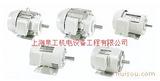 供应日本东芝电机IK-FBKA21-4-5.5KW