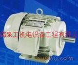 供应日本东芝变频电机IKK-FBKA21-4P-7.5KW
