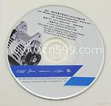 和正规出版相同品质的80mmA级原料CD光盘胶印压盘