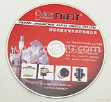 供应 1.1元/片 120mm原料A级DVD光盘印刷