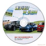 供应 0.9元/张 级原料CD光盘胶印压盘