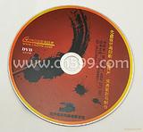 温州80mmA级普通光盘丝印量大价优