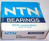 进口轴承 NTN 河北代理 23952MB