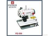 台州新品正衣车有限公司 专业生产暗缝机系列PZ-500(502