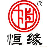 广州恋爱心理医生,广州免费心理医生,广州心理医生诊所