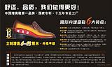 跑客增高鞋