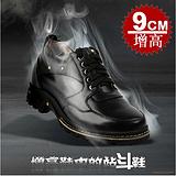 跑客增高鞋,专业的男士隐形内增高鞋