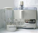 佳维三合一榨汁机\搅拌机\干磨机