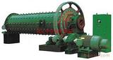供应中亚铁矿球磨机,制砂球磨机,选矿球磨机