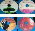 厦门DVD刻录,光盘制作,光盘胶印, 厦门光盘印刷