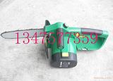 充电链锯,充电式链锯,充电锯,充电链木锯