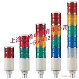 S100R,S100U,S100UA标准形警示灯/指示灯