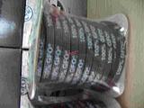 GFO纤维编织盘根