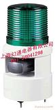 S125DL-WS,S125DL-WM声光组合报警灯/指示灯