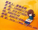 贵阳一级建造师挂靠ヤ上海建造师挂靠ヤ北京一级建造师挂靠