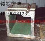 铸铁方箱,大理石方箱,磁性方箱,划线方箱,检验方箱