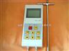 KXYL-600B数字风速风压风量测量仪