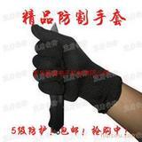 加厚加强型防割手套 5级防护 不锈钢软丝