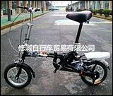 供应12寸避震折叠自行车