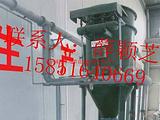 高压除尘器、除尘设备、除尘器、中央除尘器
