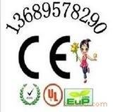 食物垃圾处理器CE认证蒸汽挂毯机SAA认证电熨斗GS认证华检专业包拿证