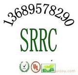 2.4GHz无线局域网设备SRRC认证无线网卡NCC认证快捷专业找华检唐静欣