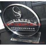 供应上海亚克力制品定制,婴儿出生牌,相框,挂件镭射加工直销