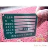 上海松江九亭镇不锈钢制品镭射激光打标激光刻字激光雕刻加工