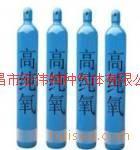 供应南昌市宏伟气体40L高纯氧气工业氧气