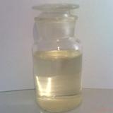4-甲氧基肉桂酸辛酯