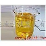 4-甲氧基肉桂酸异辛酯