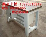 供应工作桌 ,磁性材料卡,台钳桌--南京卡博公司 13770316912