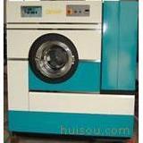 原生态干洗机