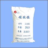 碳酸锰(工业级/饲料级)