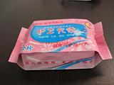 湿巾女士洁阴护理湿巾30片批发货员代理加盟保健品粉