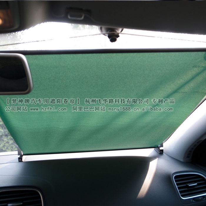 汽车遮阳产品 汽车遮阳卷帘 汽车遮阳产品