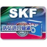 四平SKF轴承型号查询大同进口调心球轴承浩弘原厂进口轴承公司