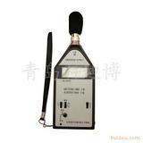 声级计,AWA5633A声级计,大气监测,大气检测仪器