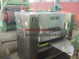 GL-HL900静电涂油机