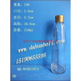 210ml麻油瓶 橄榄油瓶 香油瓶 定做食品玻璃瓶