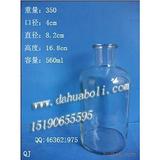 560ml小口试剂瓶 输液瓶 医药瓶