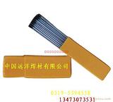 SES-TH804-K电渣焊溶阻