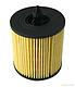 SAAB 12575810机油环保滤清器 大车滤清器 欧美纸芯