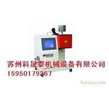 KTZ400熔融指数仪 智能型熔融指数仪