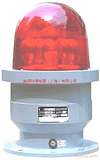 YR-6 型智能航空障碍灯 航空障碍灯价格  智能航空障碍灯生产厂家