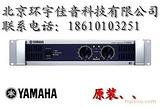 代理雅马哈专业功放P3500S